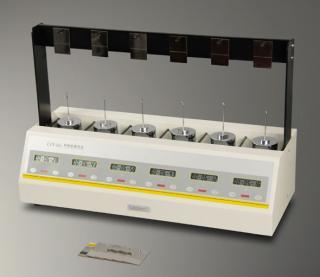 橡皮膏持黏力测定仪