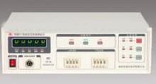 低电阻测试仪pcb抄板案例