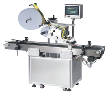 全自动平面贴标机PCB抄板及样机克隆