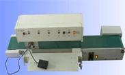 PCB裁板机抄板及样机制作