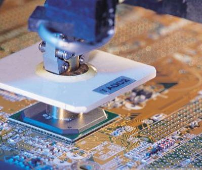 阵列组态基板封装技术的技术分析